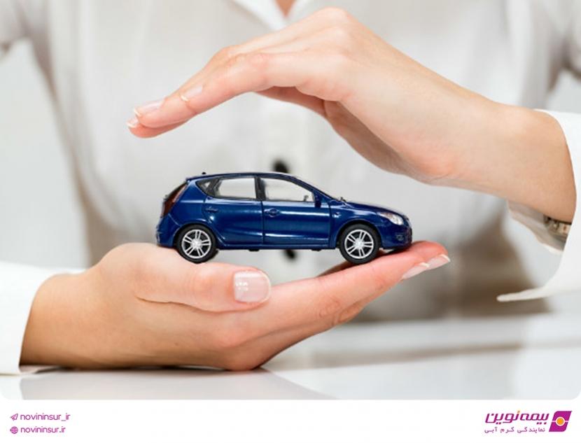 چگونه بفهمیم خودرو بیمه دارد؟