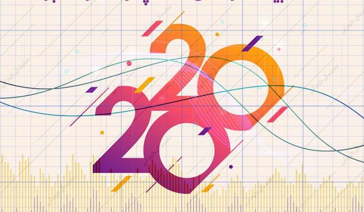 صنعت بیمه در سال 2020 چگونه خواهد بود؟