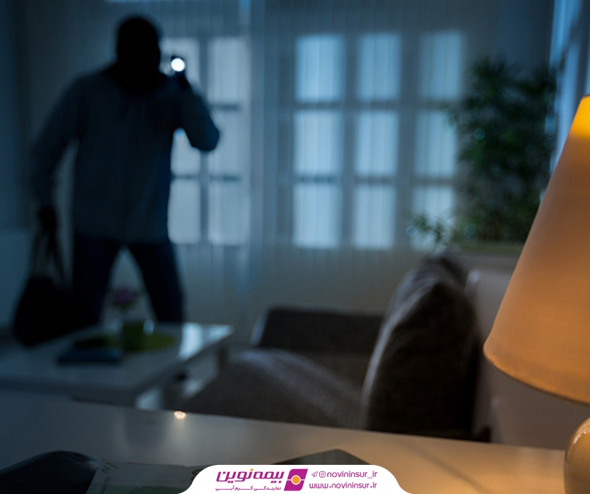 چرا و چگونه بیمه سرقت منزل و مغازه بخریم؟
