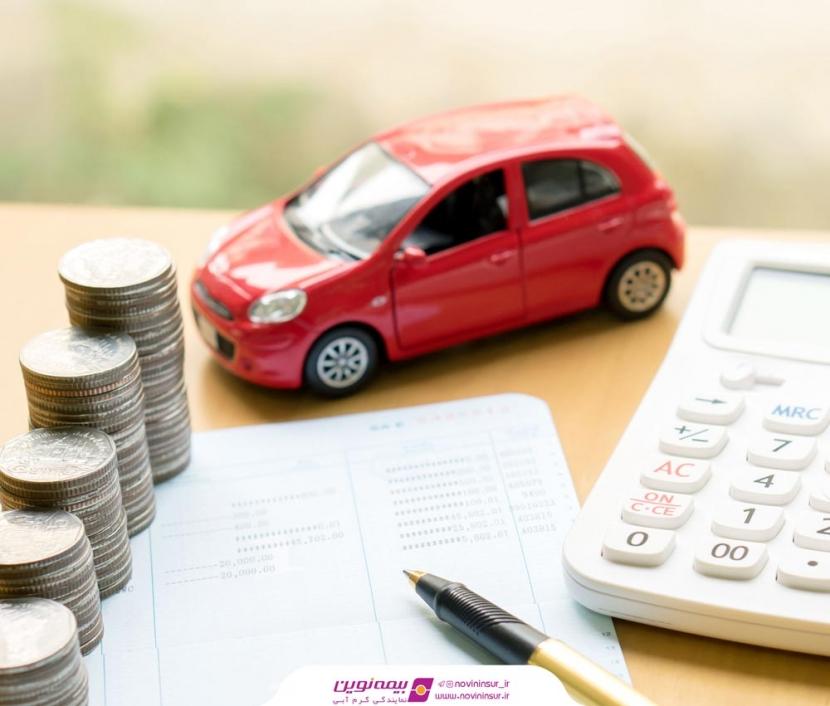 اهمیت افزایش سقف تعهدات مالی در بیمه شخص ثالث چیست؟