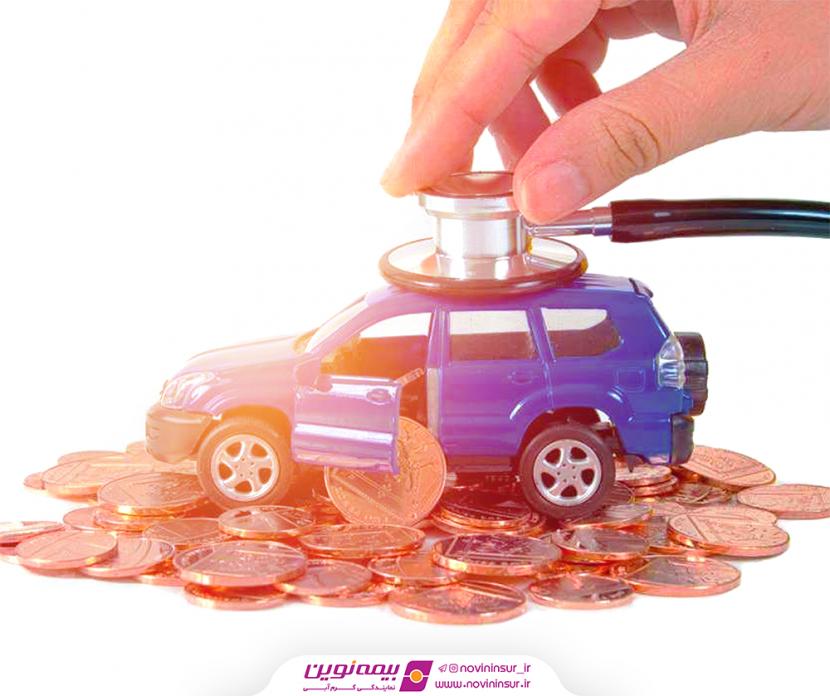 آیا خسارت افت قیمت خودرو از طرف بیمه پرداخت می شود؟